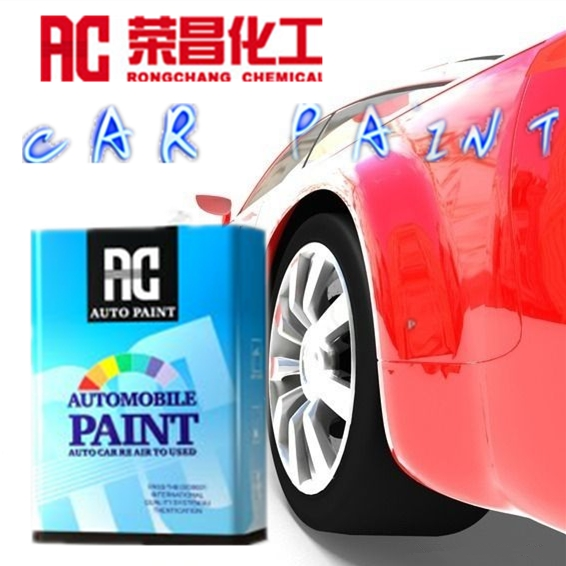 Brands Car Paint For Body Shop