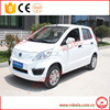Mini Electric Passenger Vehicle / Electric automobile