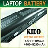 Best sales MSDS certificate maintenance 10.8V 4400mAh external laptop battery for HP DV4 DV5 DV6 G50 G60 G70