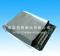 friendly aluminum foil bags ,chinese manufacture
