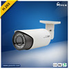 Hot New Products For 2014:Cheap 1.0 Megapixel 720P Hisilicon Chipset Onvif IR Night Vision security CCTV Camera IP camera