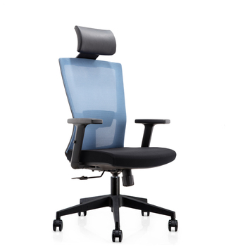 Latest Models Office Mesh Wingback Electric Office Chair CH-230A  sc 1 st  Alibaba & Latest Models Office Mesh Wingback Electric Office Chair Ch-230a ...