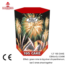 1.2inch 19 shots hot sale online import China CE approved professional CAKE fireworks