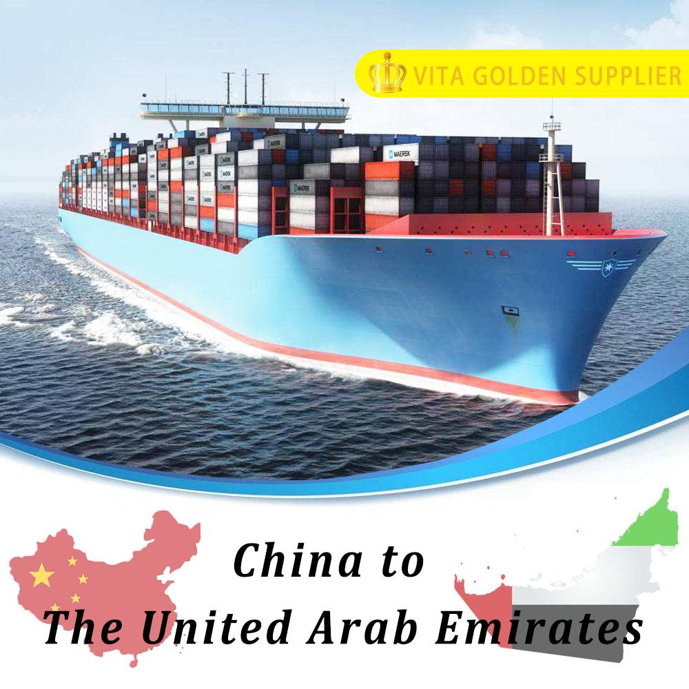 China Ajman Uae, China Ajman Uae Manufacturers and Suppliers on