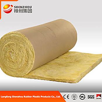 Good quality refrigerator fiber glass wool insulation for Fiber wool insulation