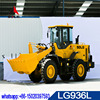 Wheel loader LG936 with attachments