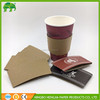 Print Custom Logo Disposable Paper Coffee Cup Sleeve,Hot Paper Cup Sleeve