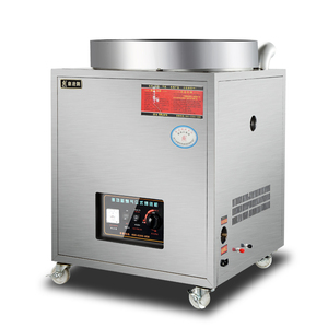 Gas vertical Roaster machine for frying chestnuts