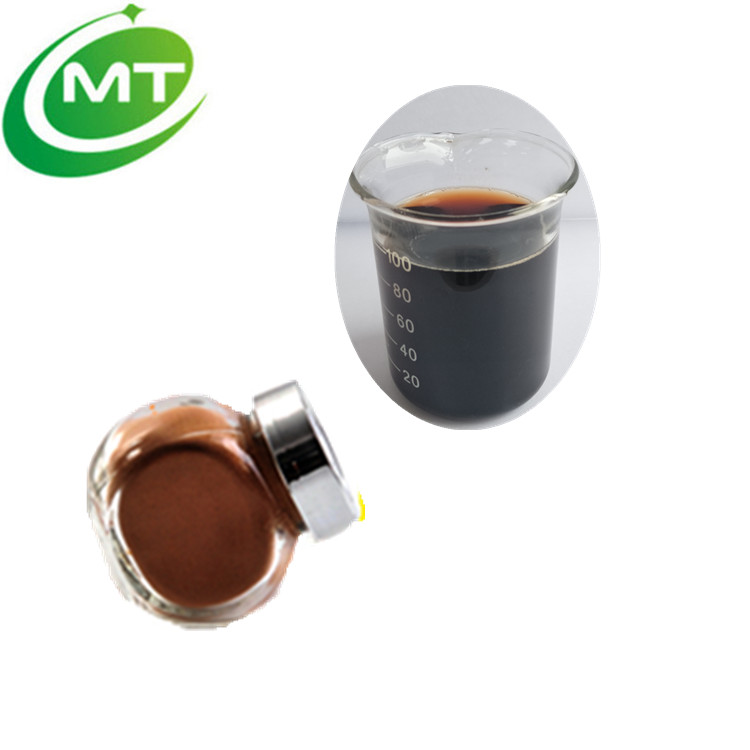 Beverage China health products Polyphenols instant black tea powder - 4uTea | 4uTea.com