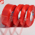 double sided PET tape ( pet red polyester tape ) with Release Film / Paper For Fixing Mounting
