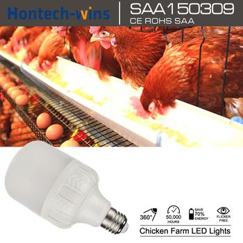 hontech 7w 10w e27 poultry barn led bulb ip65 waterproof dimmable