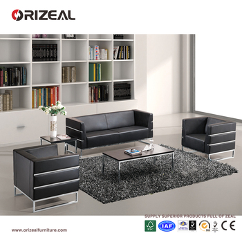 Orizeal Reclining Black Leather Office Couch For Sale (OZ OSF007)
