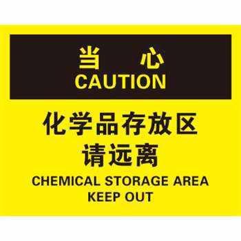 DEA Diethanolamine Manufacturer