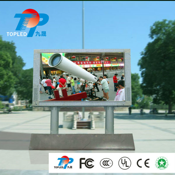 Hot sales!!led gas price high brightness p16 digital led display
