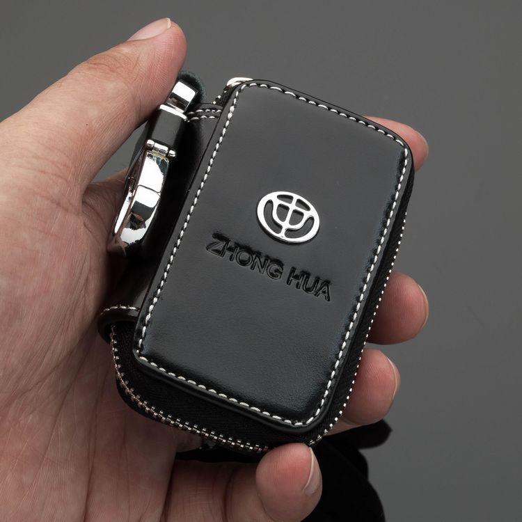 H530v5v кожа ключа автомобиля чехол комплект ключей H330 дистанционного управления защитный кожух