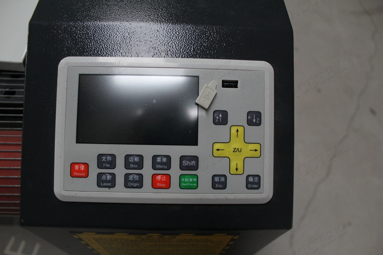laser machine14.jpg