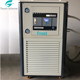 Factory Price Machine Mini Small Lab industrial Recyclable Recirculating Chiller