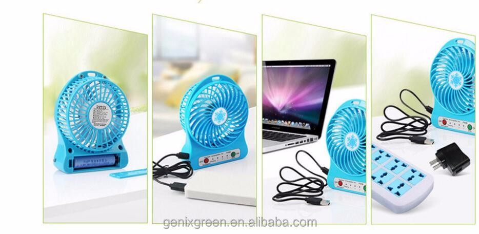 2016 hot summer USB fan mini for desk rechargeable 4 blades slient fan cooler 2600mah power bank operated 3 speeds pocket fan
