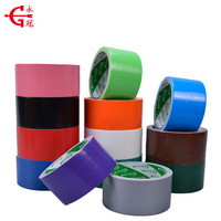 Wholesale best custom printed china factory sell holographic colorful duct tape