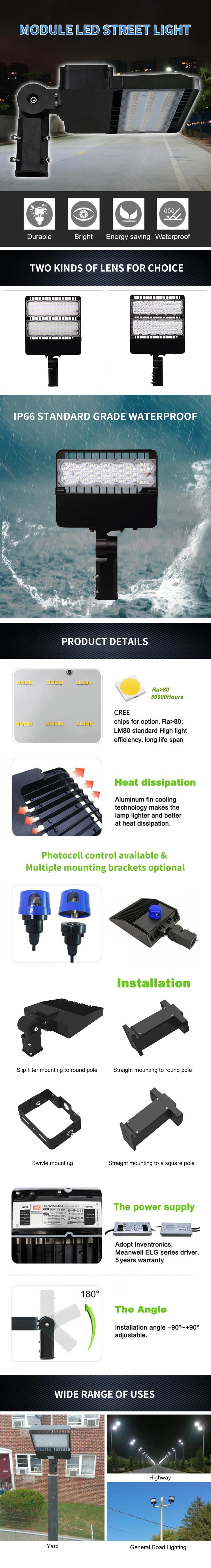 Aluminum adjustable waterproof  LED Street Light