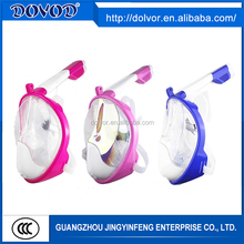 Water sports full face snorkel mask for scuba diving