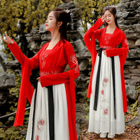 Ancient Costume Hanfu Traditional Chinese Clothing for Women Princess Fairy dress Folk Dance Festival Outfit Fancy Dress DWY1917