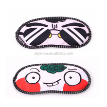 Mask Form and Eye, travel,Relax, Sleeping Use funny eye mask