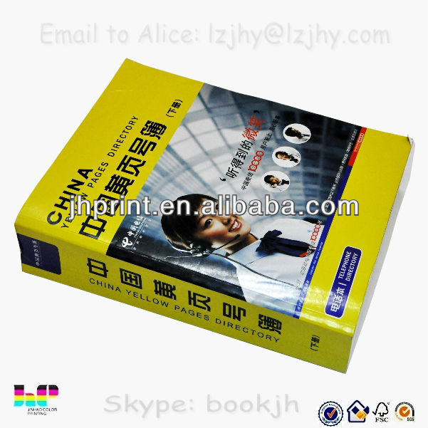 print China 2014 offset paper yellow pages with full color