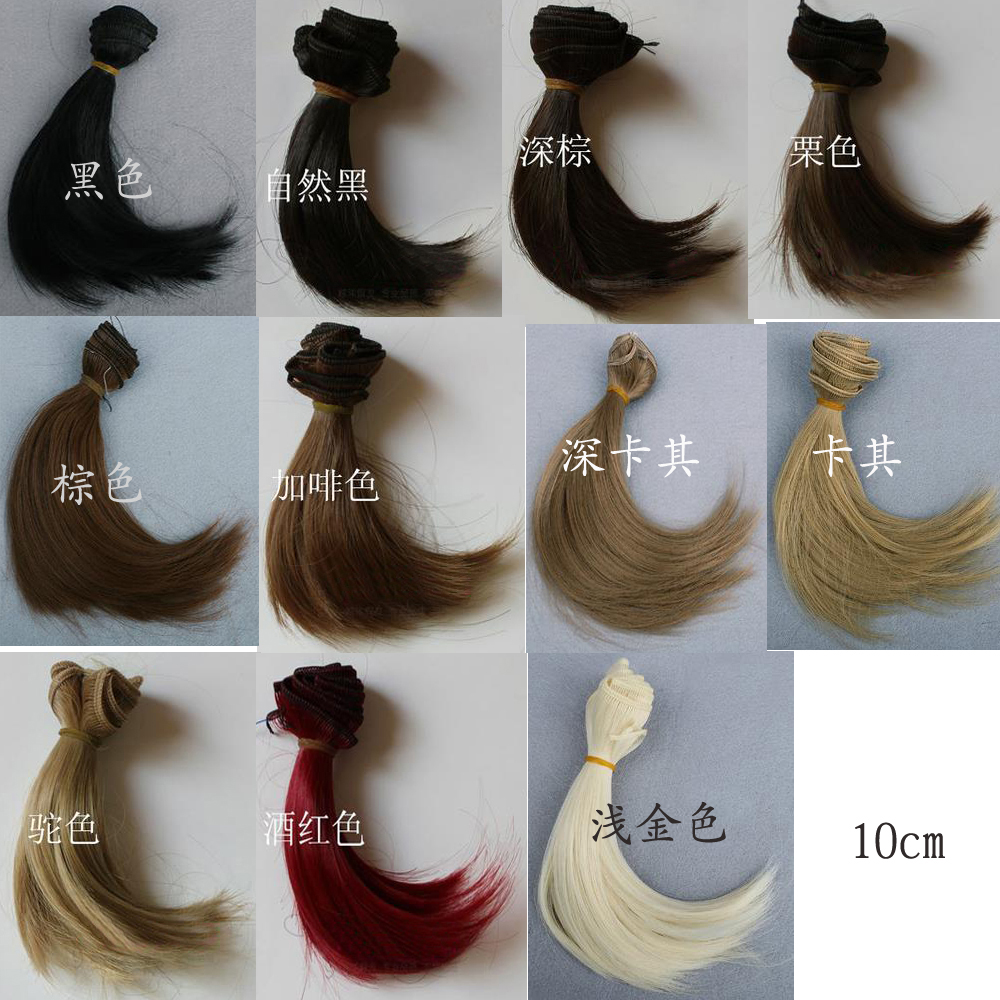10cm 100CM brown flaxen coffe black color Hair welf fringe wig hair for 1 3 1
