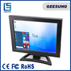 Factory Direct 15 inch TFT LED Touch Monitor VGA Monitor 1024*768