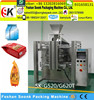watermelon seeds bag packing machine SK-K220DT