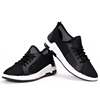 2017New fashion Simple leisure mesh casual sports men's woven shoes made in china
