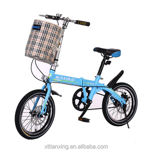 Lovely Kids fold Bicycle with Bike Bell Lovely and Elegant