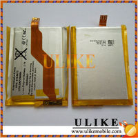 Replacement Battery For iPod Touch 3 3rd Gen