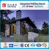 American style low cost luxury prefab steel villa