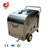 without boiler two steam jet guns 20 bar diesel heating type weeding garden machineries