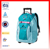 /product-detail/2015-new-product-solid-school-rolling-kids-trolley-bag-with-wheels-60147323845.html