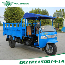 China Wuzheng(WAW) motorcycle truck 3-wheel tricycle for farming and orchard with diverse spare parts