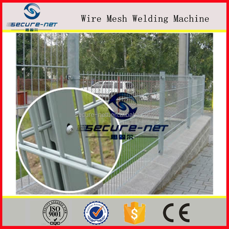durability reinforcement double horizontal wire fence twin wire <strong>mesh</strong> with stong style