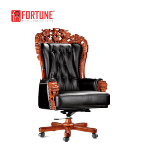 Classical luxury leather wooden office king throne president chair with wheels(FOHA-08#)