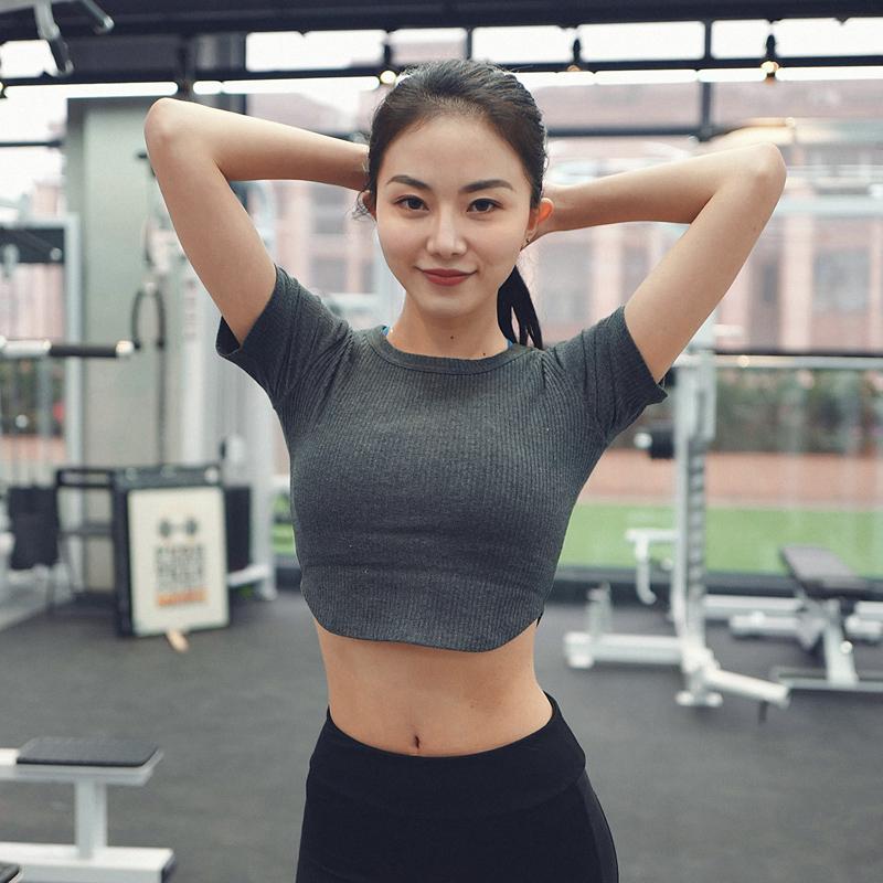 Venta Al Por Mayor Chicas Ropa Gym Compre Online Los Mejores