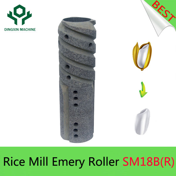 NF15A Rice Whitening Emery Roller for sale