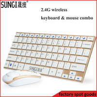 Ultri-thin 2.4G wireless keyboard and mouse for laptop PC