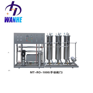 RO-1000 Ro system water purifier filters machine drinking pure water water treatment plant