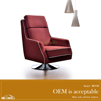 Modern Furniture Single Seat Lift Swing Chair Tantra Chair Hc118 ...