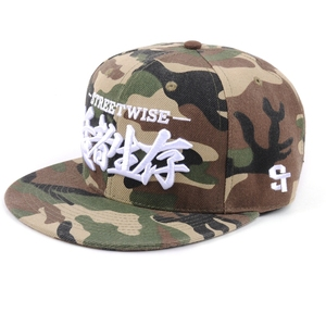 China flexfit military hats wholesale 🇨🇳 - Alibaba