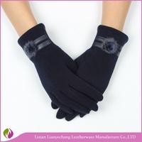 2016 best popular winter screen touch gloves warm knit glove