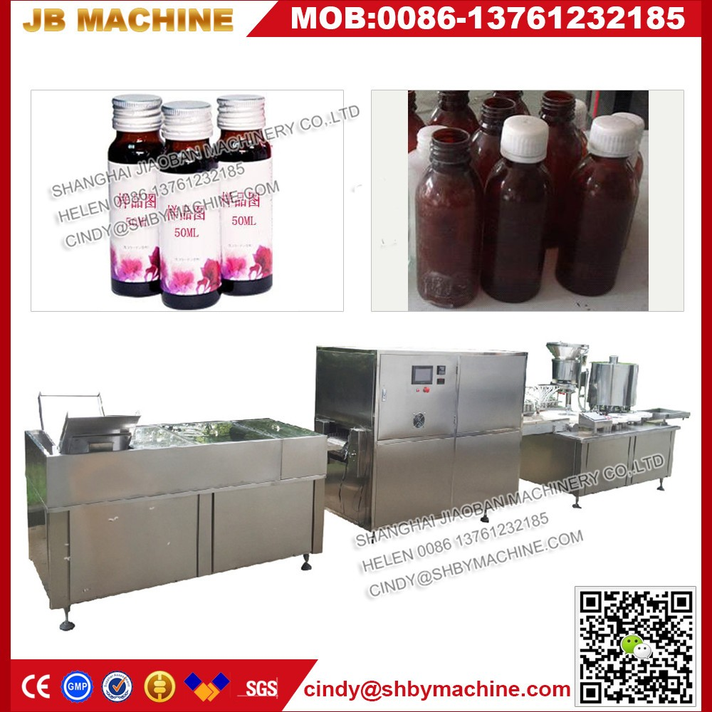 New Brand Automatic medicine liquid /oral liquid/syrup/iodine bottle filling and capping machine with piston filler