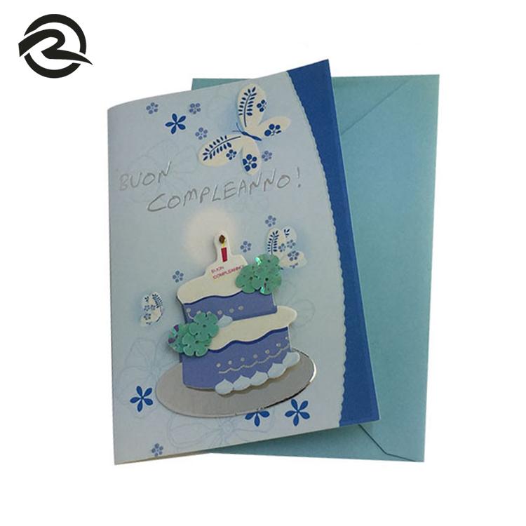 плотность бумаги открытки с днем рождения мужа