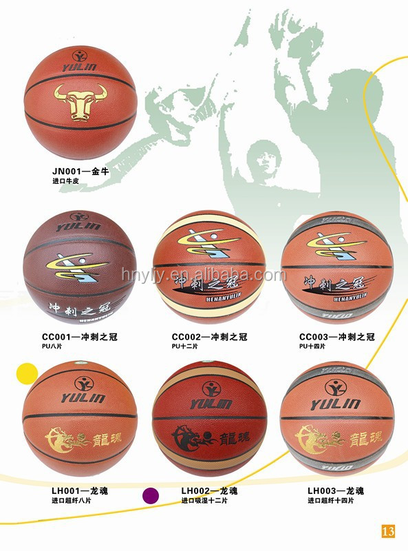 Leather Ball Material and Ball,Sports Equipments Type Rubber Basketball Ball